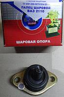 Опора шаровая ВАЗ 2110 Белебей