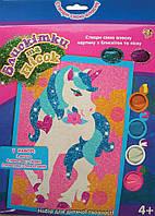 Набор Картина с блестками и песком 1 Вересня Лошадь, 950514