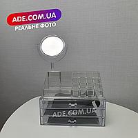 Органайзер з дзеркалом для косметики пластиковий