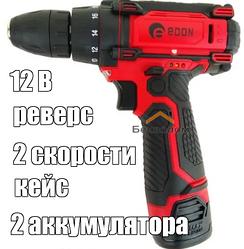 Аккумуляторный шуруповерт Edon AD-12A (12 В, 600-1350 об/мин, подсветка, 2 года гарантии)