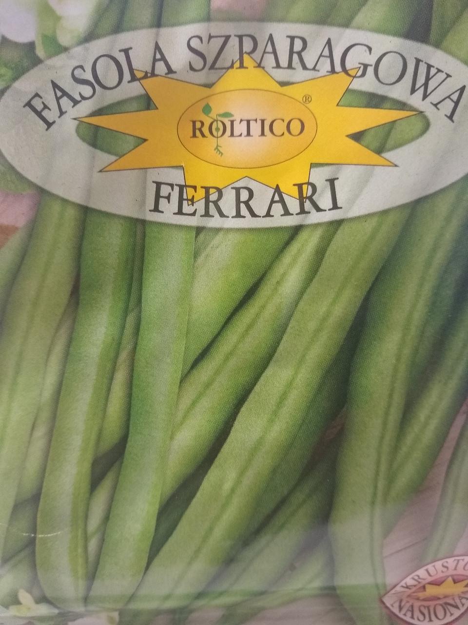 Семена фасоли спаржевой зеленой сорт Феррари 40 грамм низкорослая среднеранняя Roltico Польша
