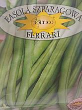 Насіння квасолі спаржевої зеленої сорт Феррарі 40 грам низькоросла середньорання Roltico Польща