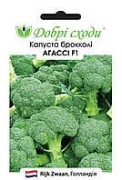 Капуста броколі АГАССІ F1  20шт  (Добрі сходи)