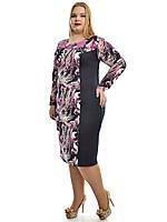 Красивое платье большего размера 48-62, фото 1