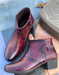 Жіночі черевики. Євро-Зима 2021р
