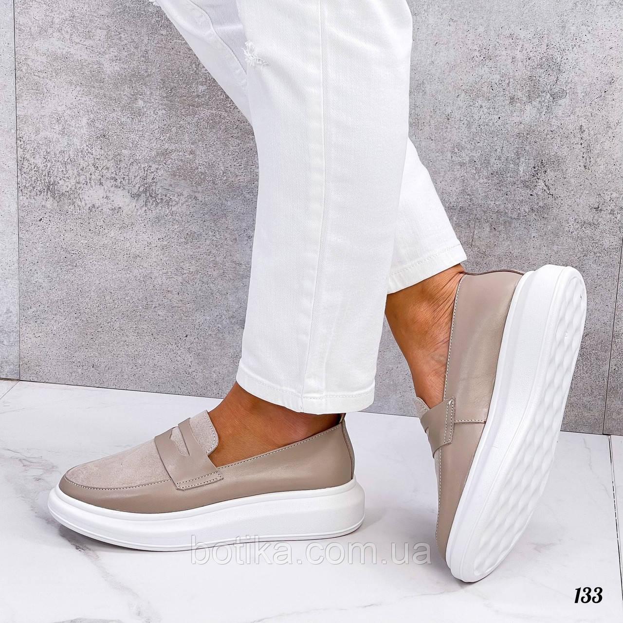 Стильные женские туфли лоферы