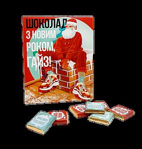 Набор из молочного шоколада «С Новым годом гайз» 12 плиток OK-1120