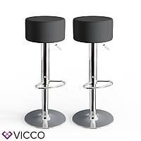 Барный стул 2 шт, хоккер с подставкой для ног, Vicco, черные