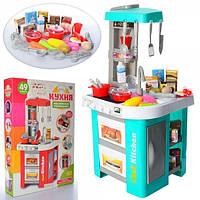 Детская кухня ББ 922-48 49 деталей