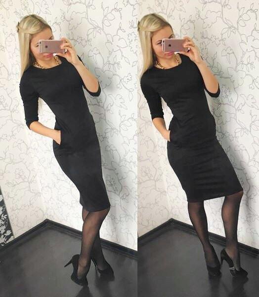 Платье до колена трикотаж