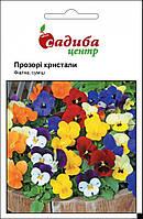 Фіалка Прозорі Кристали, суміш  (Hem Zaden) 0.05 г