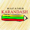 """Магазин """"KARANDASH"""" - товари для художників, творчества та хобі!"""