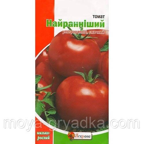 """Насіння томатів Найранніший 0,1г ТМ""""Яскрава"""""""