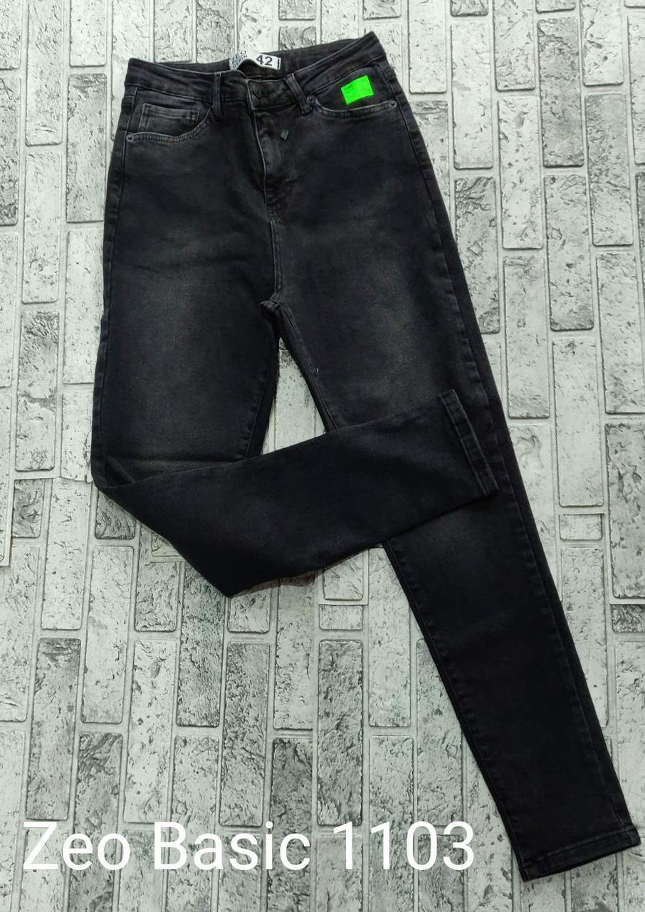 Повседвненые батальные джинсы стреч Zeo Basic 1103 (42-52)