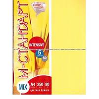 Бумага цветная  М-Стандарт  A4 mix INT  5 цветов*50листов, 250листов, 80г  163163