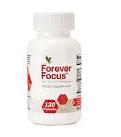 Форевер Фокус (Forever FOCUS) 120 таблеток