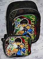 Рюкзак с сумочкой Ben10 Турция