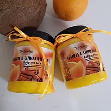 Скраб для тела Top Beauty банка 250 мл Orange-Сinnamon