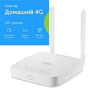 Стационарный 4G роутер Alcatel HH70 LTE Cat 7 + комплект антенн 5 dBi + Киевстар Smart+ 225 (интернет)