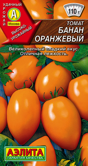 Томат Банан Помаранчевий, 0,1 г