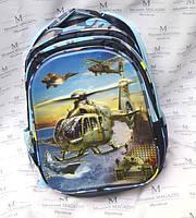 Рюкзак школьный с вертолетом HF-1601 для мальчика