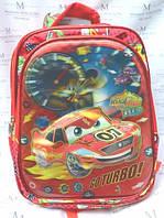 Рюкзак школьный Тачки Маквин HF-1601 для мальчика