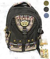 Рюкзак школьный брезентовый BabyFish 4007