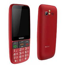 Телефон кнопочный для пожилых людей с большим экраном на 2 сим карты красный