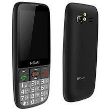 Телефон кнопочный для пожилых людей с большим экраном на 2 сим карты чёрный