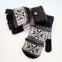 Жіночі вовняні рукавички без пальців з накидним верхом чорні