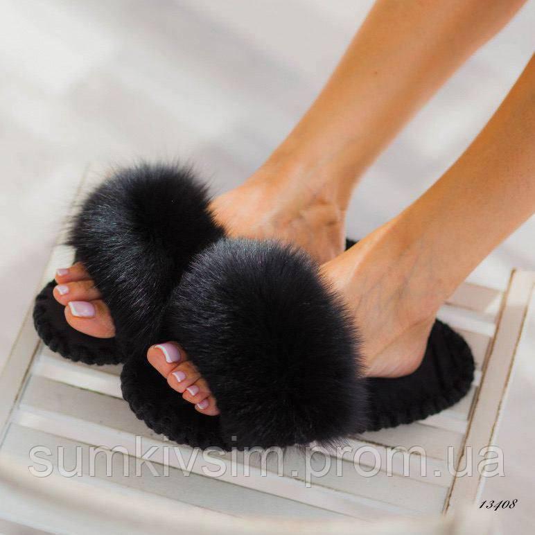 Женские меховые тапочки
