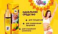 Фито Спрей для похудения Fito Spray Ultra Slim с ягодами годжи, зеленым кофе и L-карнитином, фото 2