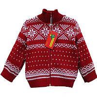 Детская зимняя кофта на молнии красная шерстяная для детей 6-10 лет