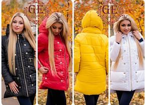 Жіноча куртка - копія відомого італійського бренду, фото 2