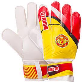 Перчатки вратарские MANCHESTER FB-0187-1, 9