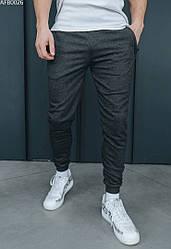 Спортивные штаны мужские Staff graphite basic- графит - AFB0026