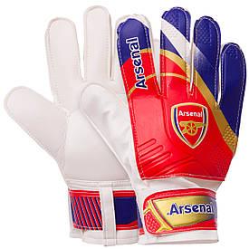 Перчатки для вратаря ARSENAL FB-0187-6, 9