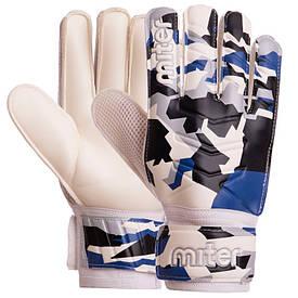 Перчатки для вратаря MITER серо-синие FB-6744, 9
