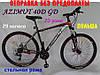 ✅Гірський Велосипед Azimut Energy 29 D (21 рама) ЧОРНО-ЧЕРВОНИЙ, фото 2