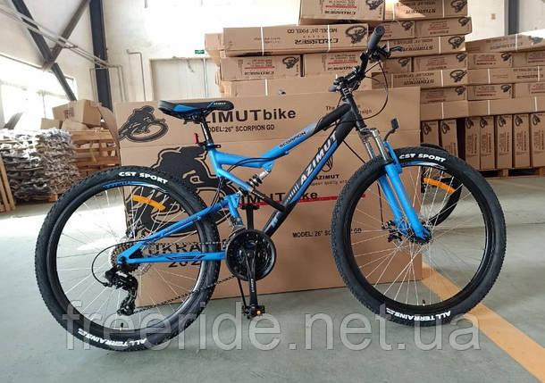 Подростковый двухподвесный велосипед Azimut Scorpion 24 G-FR/D (17), фото 2