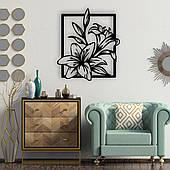 Декоративное металлическое панно Лилия