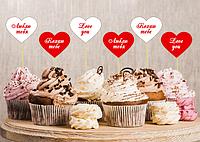Топпери в торт/кекси на День святого Валентина