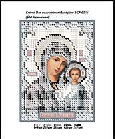 Бср 6016. Схема для вишивки бісером Пресвята Богородиця Казанська
