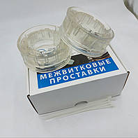 Вставки 35 мм міжвиткові в пружини Силіконові(Прозорі)Проставки, фото 1
