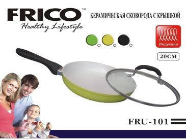 Сковорода FRICO FRU-101 20 см, фото 2