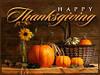 День Подяки, кажемо всім  - Дякую!