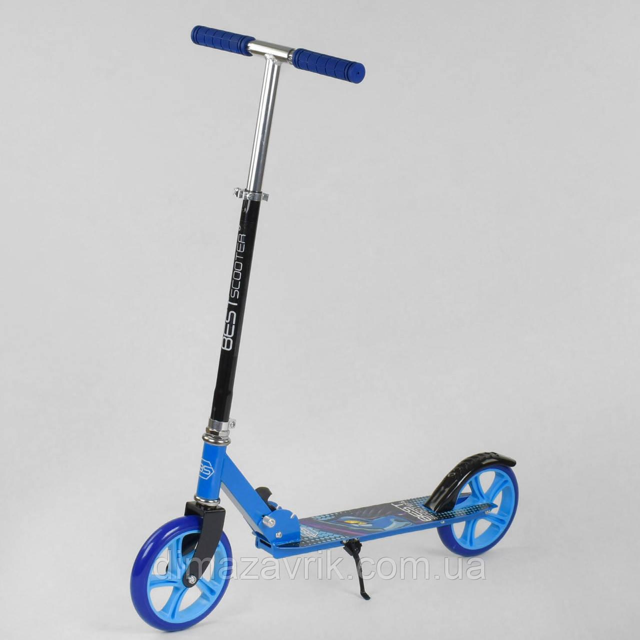 "Самокат Best Scooter 63629 ""DRAGON"" Голубой"