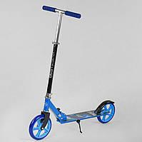 "Самокат Best Scooter 63629 ""DRAGON"" Голубой, фото 1"