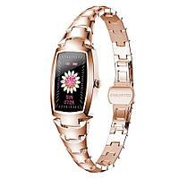 Смарт часы Фитнес браслет H8 PRO женские с измерением давления и пульса