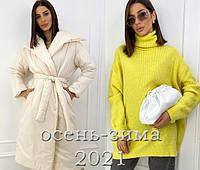 Жіночий одяг oversize на піку популярності